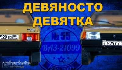 406e89f154b6973816f7d56024c3972e